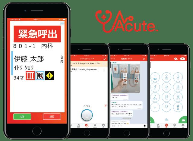 Deltapath Acute healthcare solution